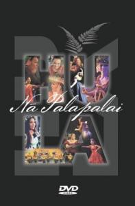 Na Palapalai/DVD「HULA」