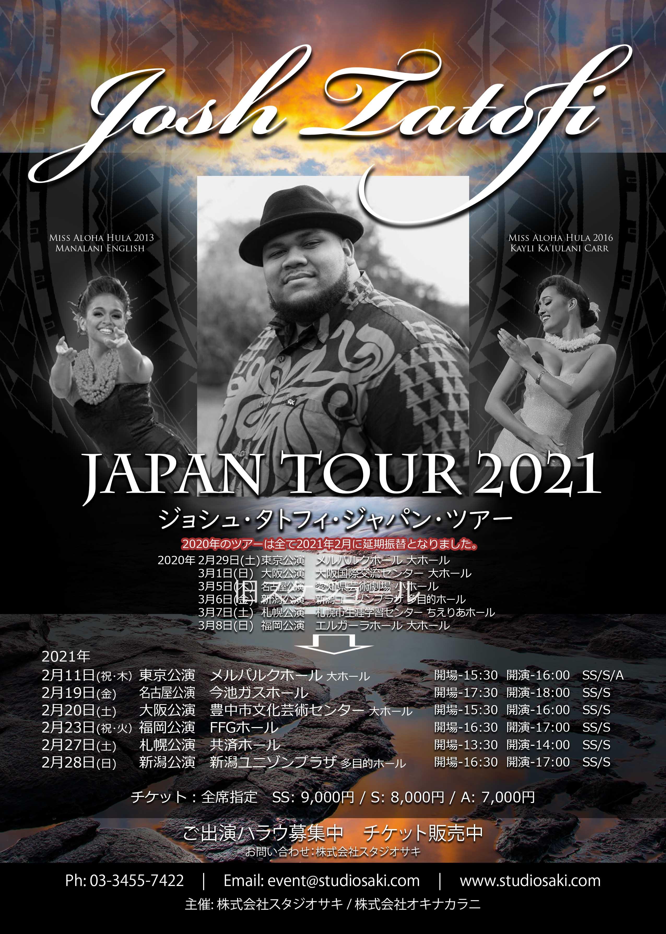 Josh Tatofi Japan Tour 2021