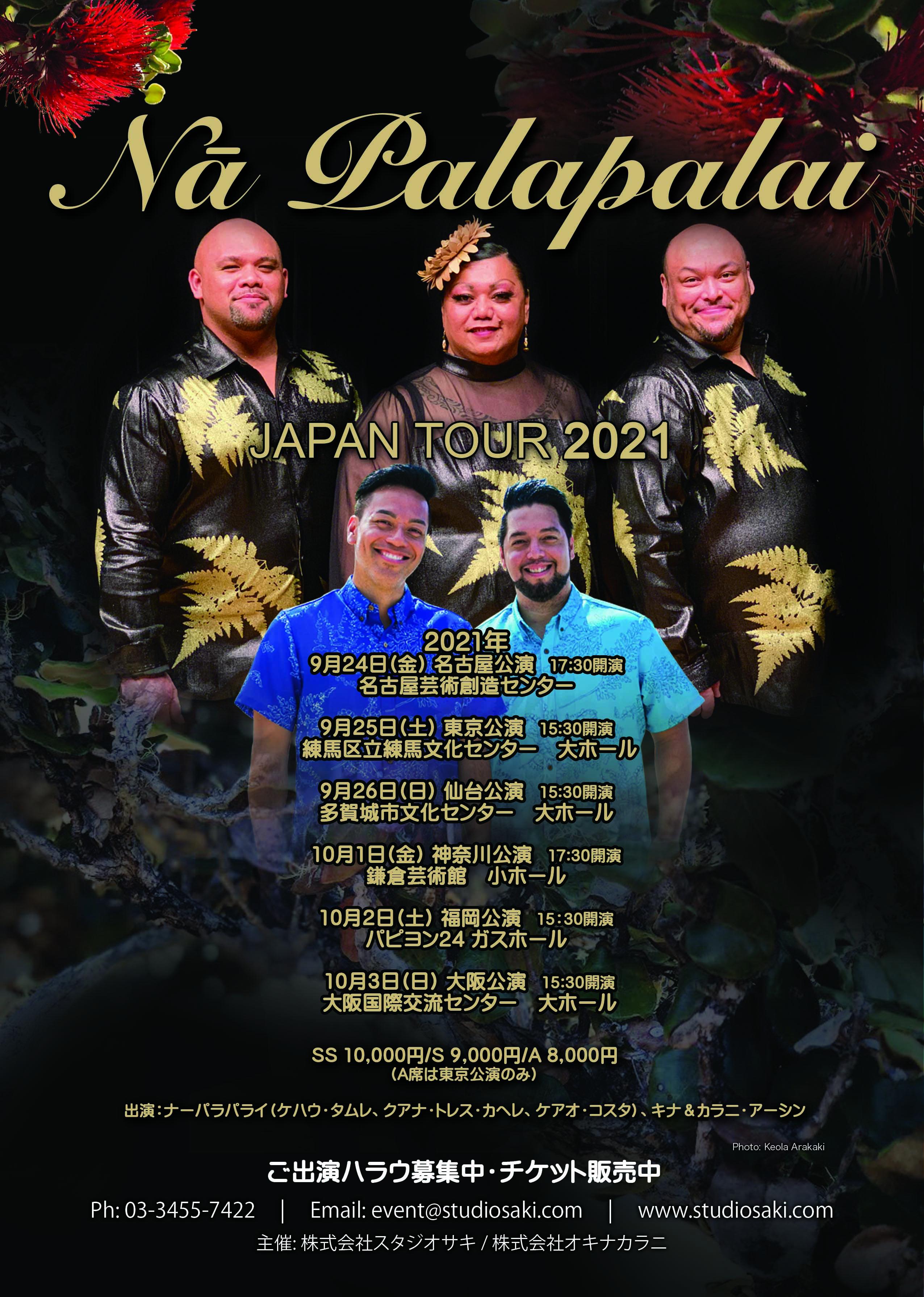 Na Palapalai Japan Tour 2021