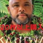 【20枚以上購入専用】Kuana Torres Kahele /KAHIWA