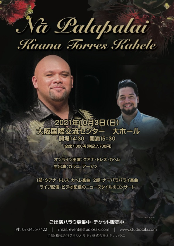 Na Palapalai Japan Tour2021